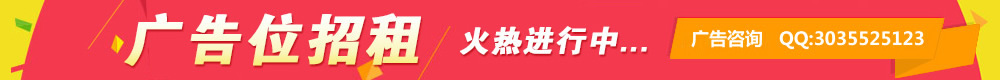 中国奶制品网