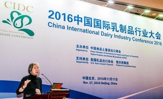 2016中国国际万博app下载手机客户端行业大会成功举办