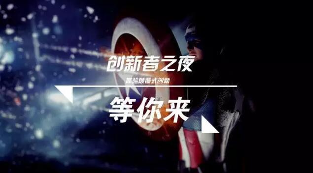 2017全球食品饮料创新品鉴4月上海欢聚与创新共舞!