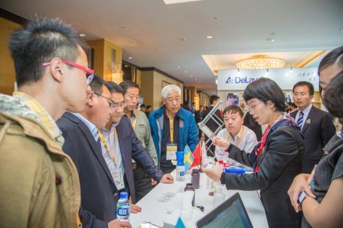 第三届中国奶牛业大会下月召开正常注册报名9月15号截止