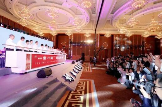 第九届中国奶业大会吹响中国奶业全面振兴号角