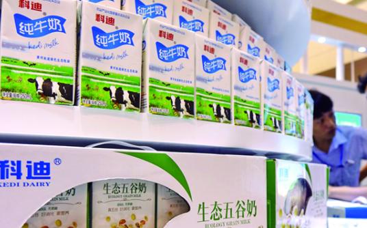 地方政府托底,科迪万博体育app苹果版官网终许诺清偿奶农货款