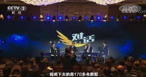 蒙牛总裁卢敏放现身《对话》节目,推动万博体育app苹果版官网可持续发展