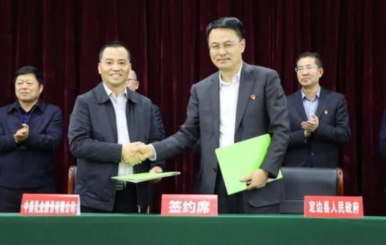 总投资22亿,中垦万博体育app苹果版官网6万头奶牛智慧生态牧场项目签约