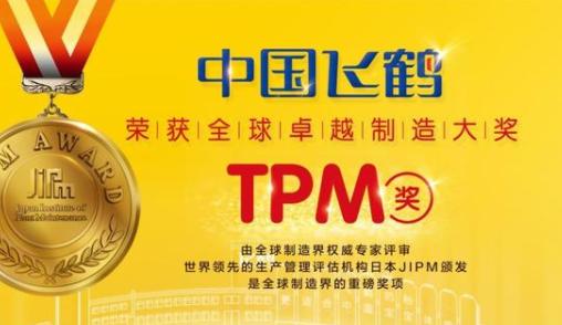 世界荣誉+领跑业绩 才是中国万博体育app苹果版官网制造挺直腰杆的底气