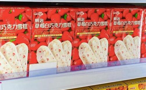 中国奶源日渐紧缺,明治万博体育app苹果版官网18亿元入股澳亚牧场