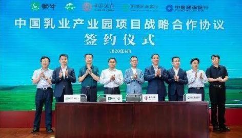 云端直播中国万博体育app苹果版官网产业园高质量发展招商会成功举行